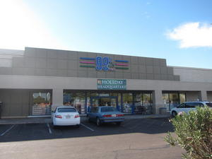 The parking lot and store front